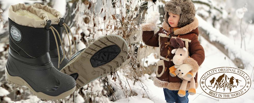 Cizme de zăpadă